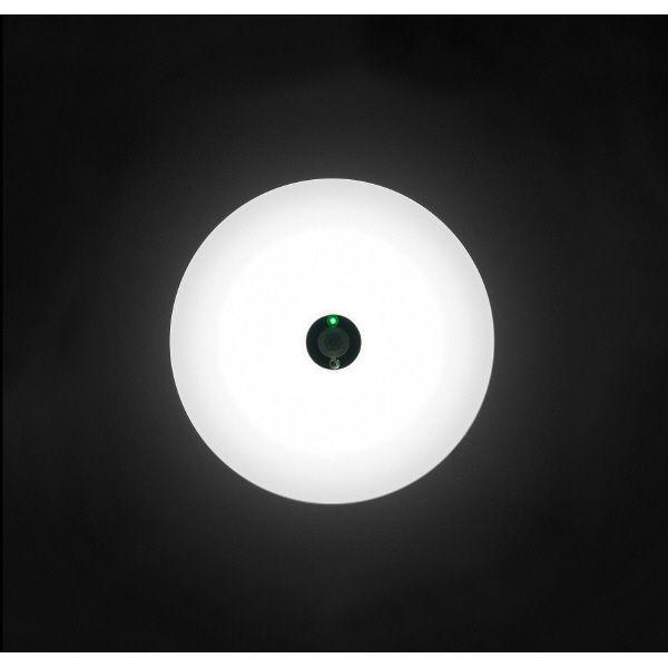 小型シーリングライト薄型昼白色600lm