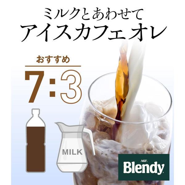 ブレンディ 無糖 900ml 3+1本