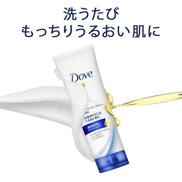 ダヴ ビューティモイスチャー洗顔料3+1