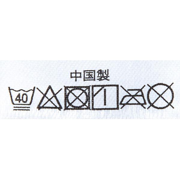 レディスボードショーツ総柄ミントM