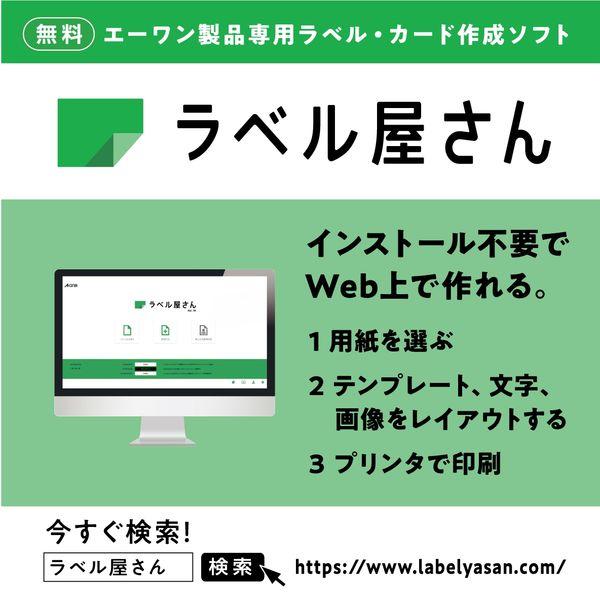 スリーエム ジャパン アイロンプリントシート 濃色生地用 ノーカット 2シート 51124(取寄品)
