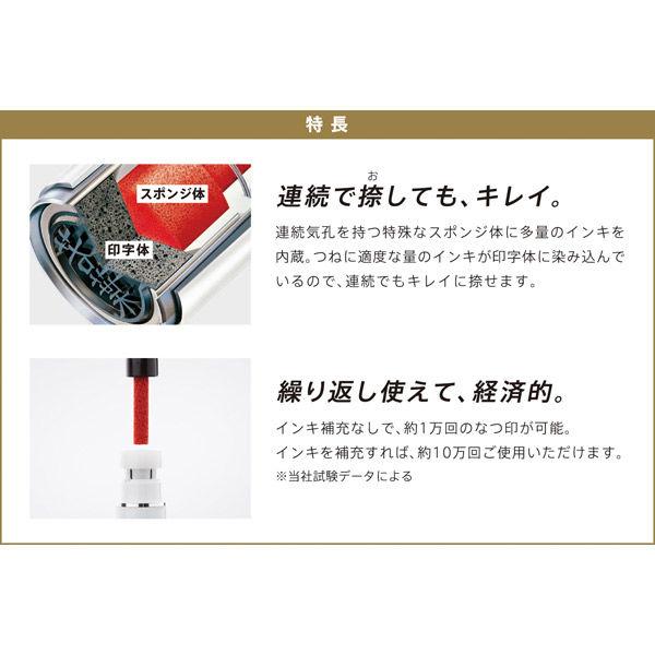 シヤチハタ ネーム9 オーダー式 黄
