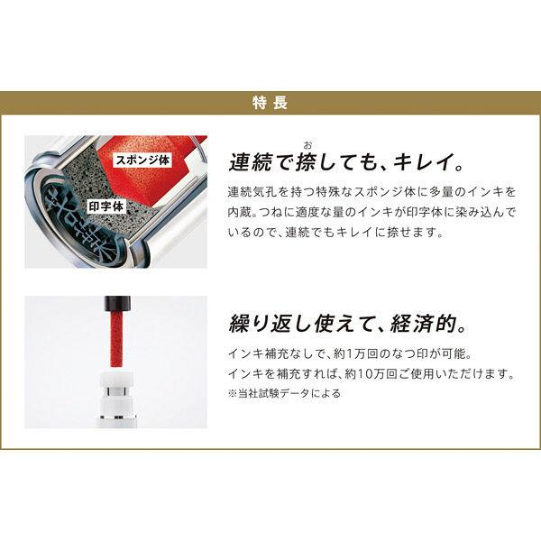シヤチハタ ネーム9 オーダー式 白緑