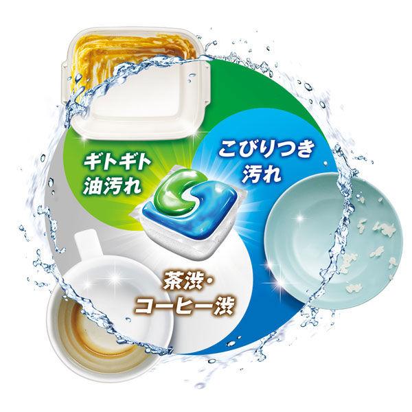 ジョイジェルタブ3D 超特大×2