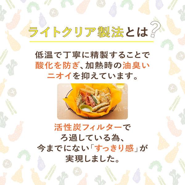 日清オイリオ キャノーラ油 1k×2