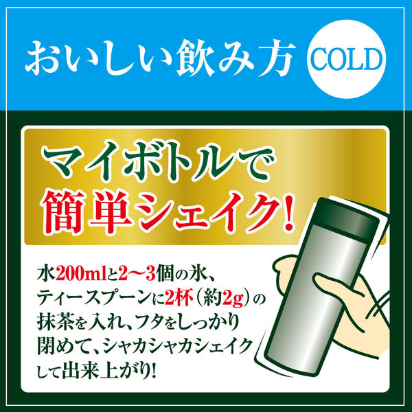 お~いお茶宇治抹茶 1袋(30g)