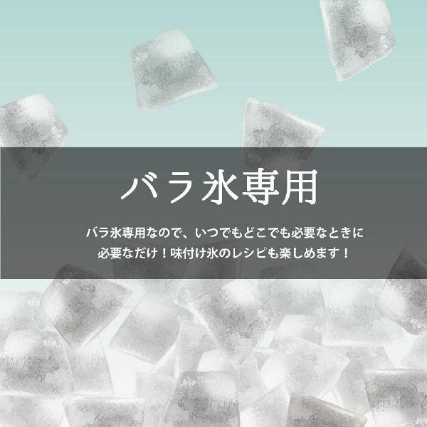 大人の氷かき器コードレス パールホワイト