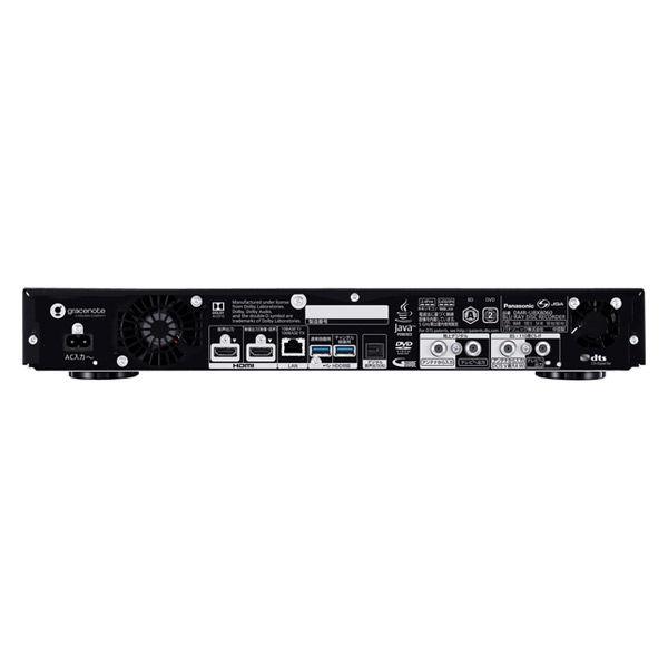 ブルーレイディーガDMR-UBX8060