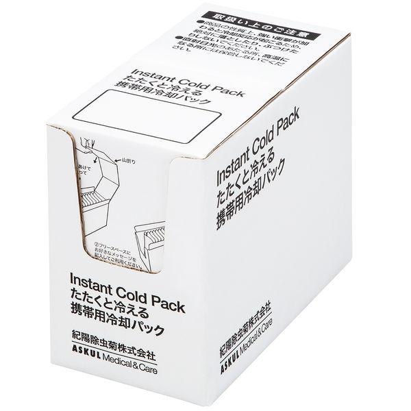 たたくと冷える 携帯用冷却パック 1箱