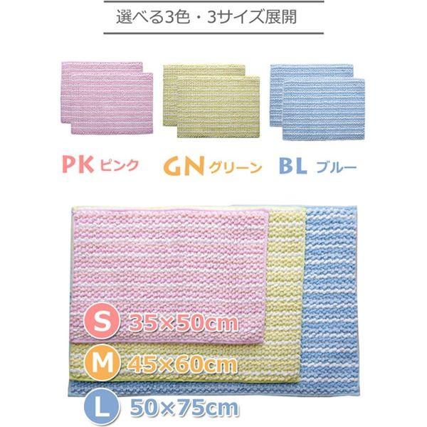 イケヒコ バスマット 洗える 吸水 『スカイ』 幅350×奥行500mm ブルー 3464650 1セット(2枚入り)(直送品)