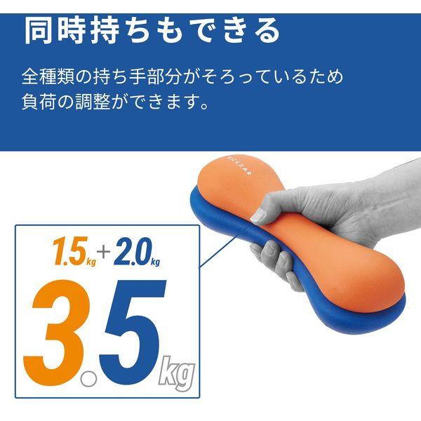 エレコム HCF-DBS20BU エクリアスポーツ/スリムダンベル/2kg/ブルー 1個(直送品)