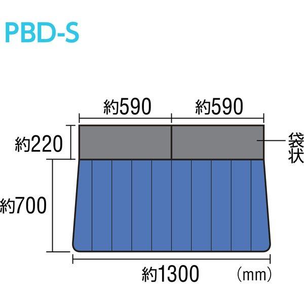 【カー用品】Meltec(メルテック) 簡単取付シェード スモールサイズ ドラレコ対応 PBD-S 1個(直送品)