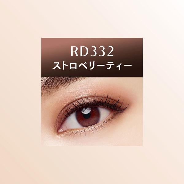 MQ Dスタイリングアイズ RD332
