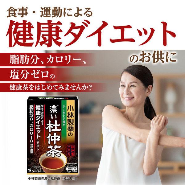 小林製薬の杜仲茶 3.0g×60袋
