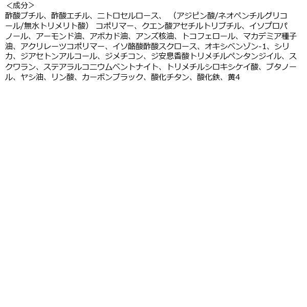 ネイルホリック 24_7 BE381