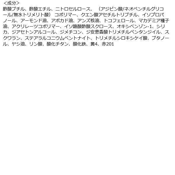 ネイルホリック 24_7 PK882