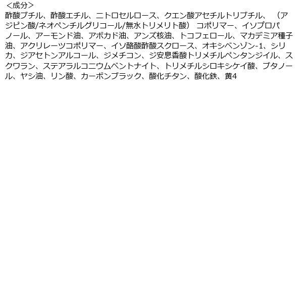 ネイルホリック 24_7 BE380