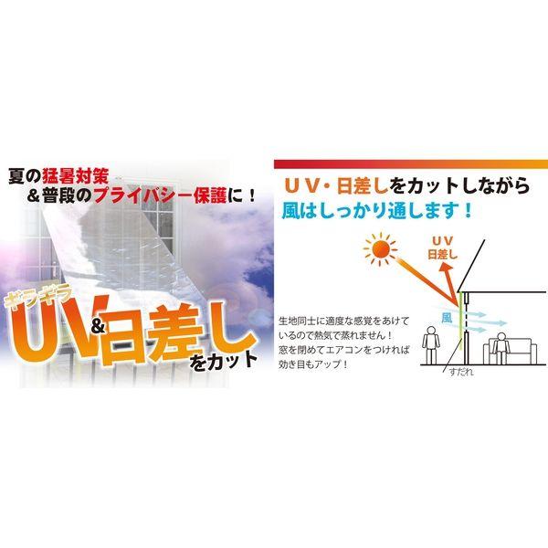 萩原 洋風すだれ パート5はとめタイプ 約幅900×高さ1800mm 350101300 1セット(2枚入り)(直送品)