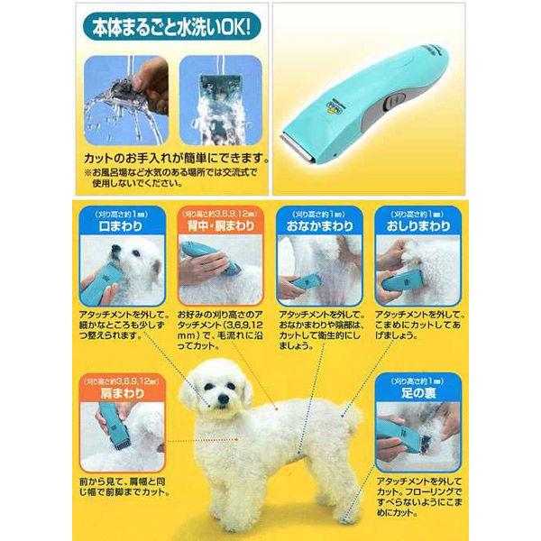 犬用バリカン全身カット用 ER807PP