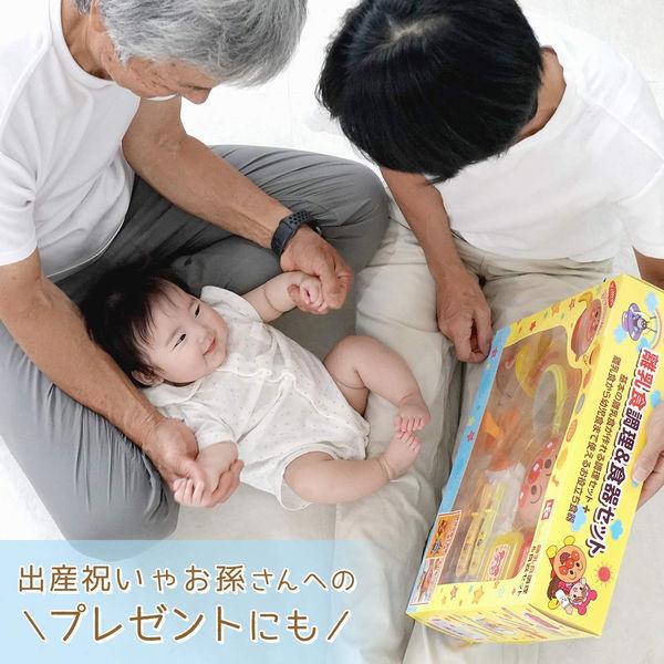 アンパンマン 離乳食調理&食器セット