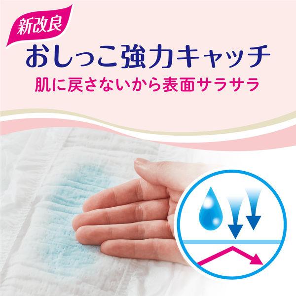 グーンプラス敏感肌設計 L×4