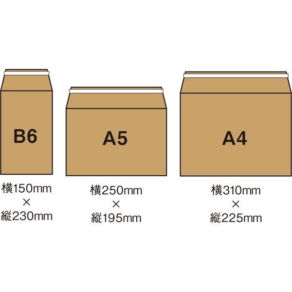 紙Net封筒 A4用 ENE150p 1箱(250枚) イムラ封筒(直送品)