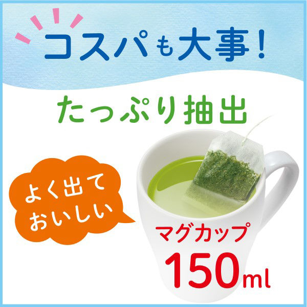 おーいお茶 緑茶TB120個入 おまけ付
