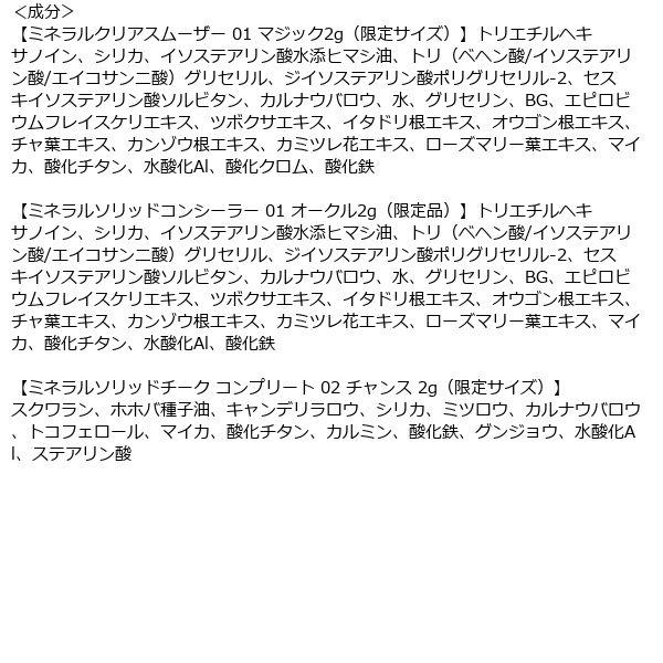 N by シグネチャーパレット