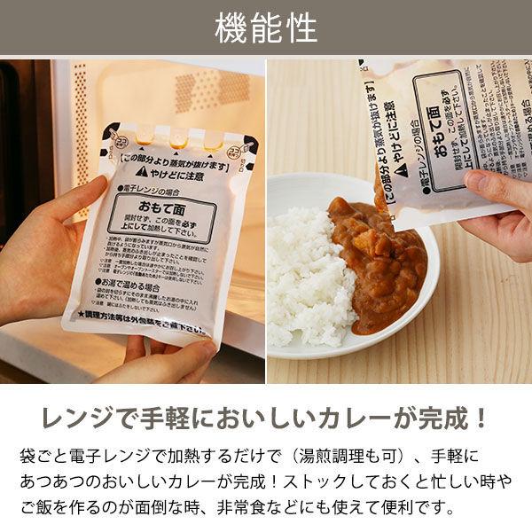 【LOHACO限定】レンジでぱぱっと野菜と鶏肉のカレー 辛口 180g (4袋入) 1パック レトルトカレー
