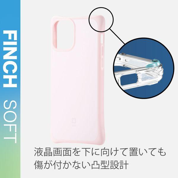 iPhone12/12Pro ケースカバー 耐衝撃 スリム TPU 持ちやすい ホールド感アップ ピンク PM-A20BHVHH1PN エレコム 1個(直送品)