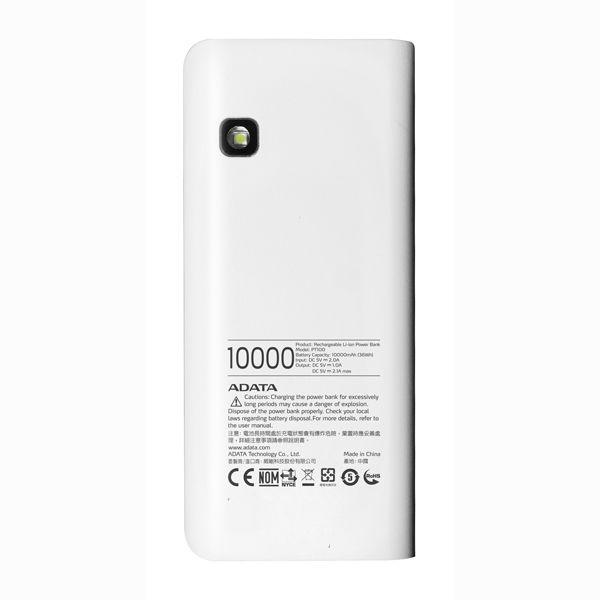 モバイルバッテリー 10000mAh