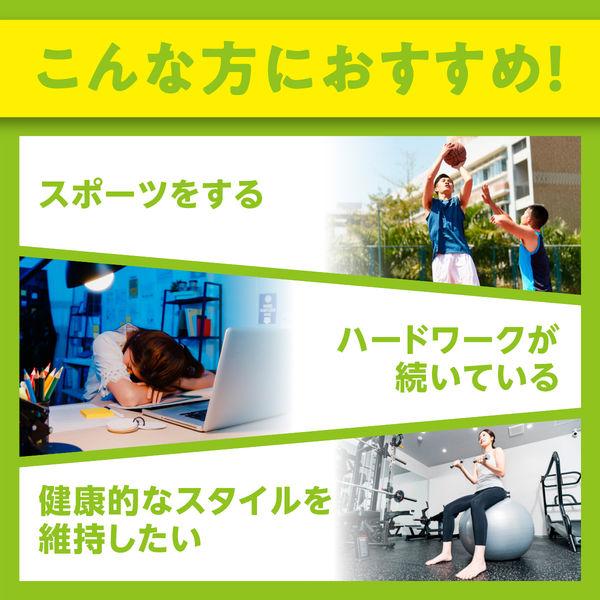 DHC クエン酸 30本×3個 粉 スティック スタミナ サプリメント