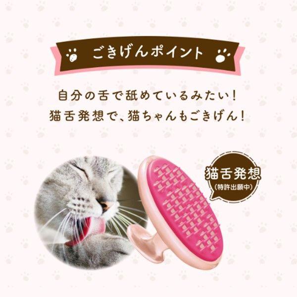 ペットキレイ 猫用 お手入れウォーター
