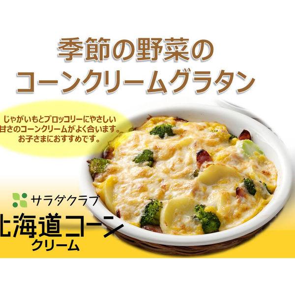 北海道コーンクリーム 150g 1個
