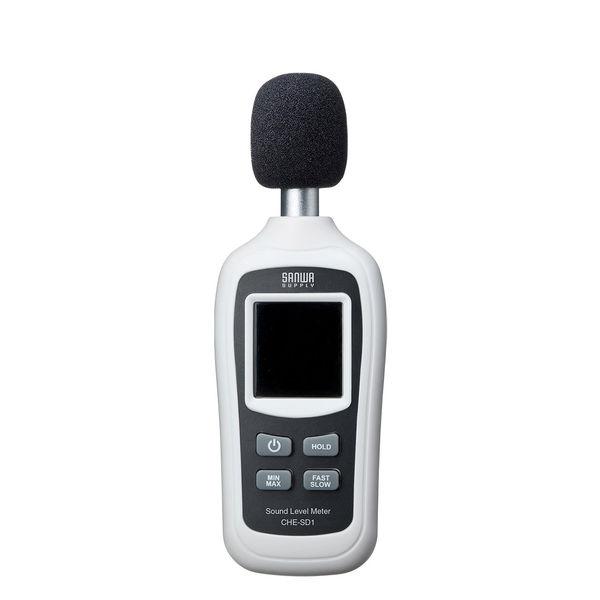 サンワサプライ デジタル騒音計 CHE-SD1 1個(直送品)