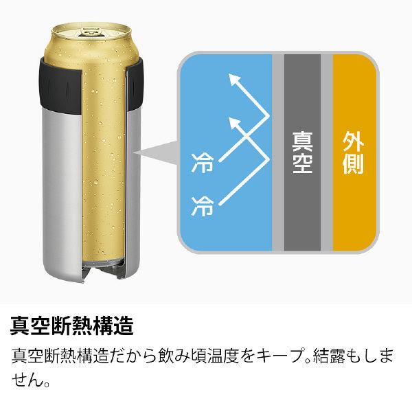 保冷缶ホルダー 500ml缶用 シルバー