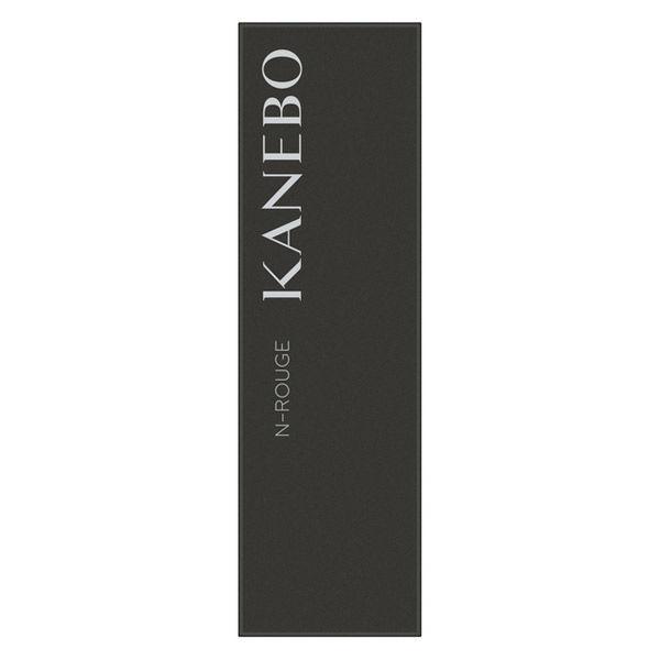 KANEBO N-ルージュ EX2