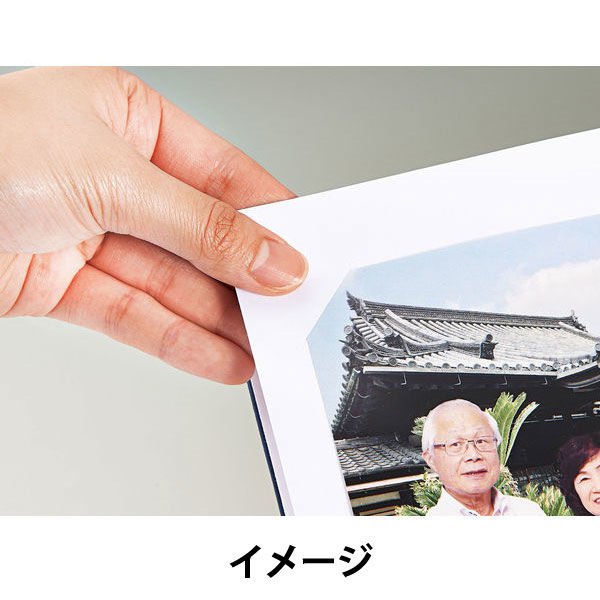 思い出写真と一緒に!御朱印帳 1冊