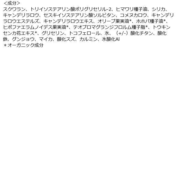 タッチオンカラーズ(パール) EX01P