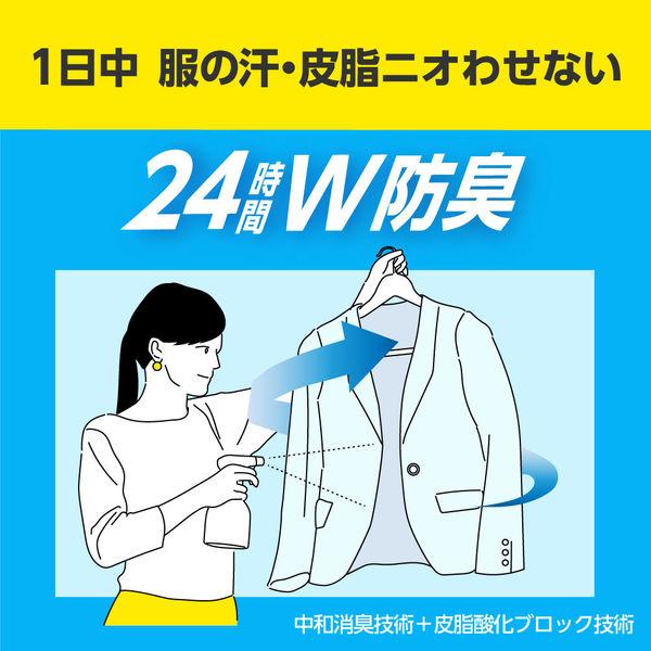 リセッシュ除菌EX drawing3本
