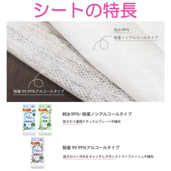 大王製紙 エリエール ウェットティッシュ ノンアルコール Puana(ピュアナ)純水99% 携帯用 1セット(32枚×6個)