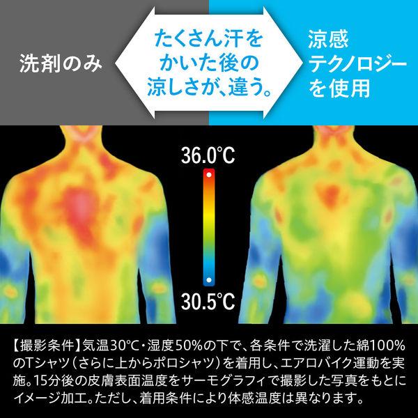 ハミング涼感 スプラッシュ 本体×2