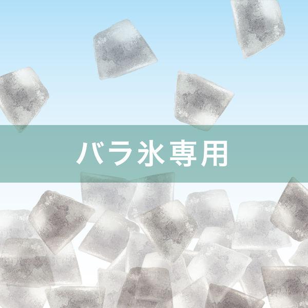 かき氷器 DHIS-20SGR