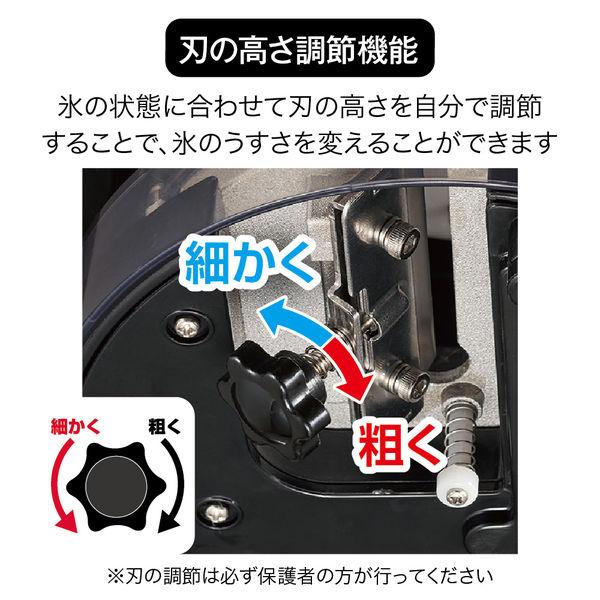 電動わた雪かき氷器 DSHH-20
