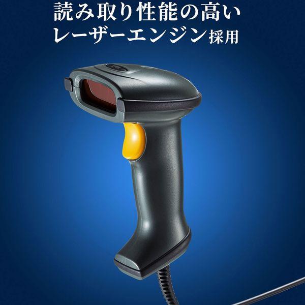 サンワサプライ 1次元レーザーバーコードリーダー 防塵防滴IP54 BCR-006 1個(直送品)