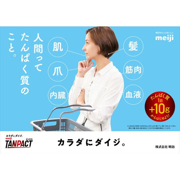 TANPACTチーズビスケット 1箱