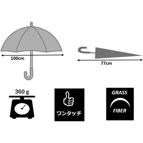 共栄工業 60cm ジュニア ジャンプ傘 グリーン 30165 1セット(6本)(直送品)