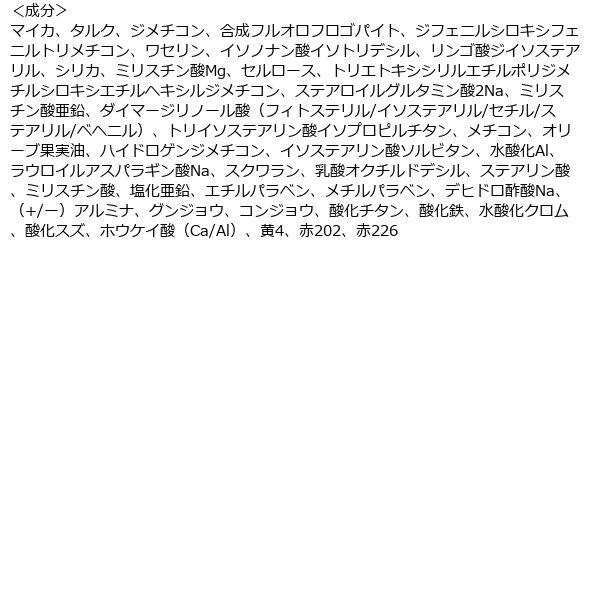 ルナソル アイカラーレーション 07