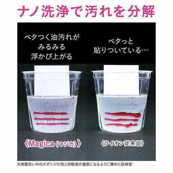 【アウトレット】CHARMY Magica(チャーミーマジカ) 酵素プラス アップル 詰替大型 950ml  食器用洗剤 1セット(4個:1個×4 )