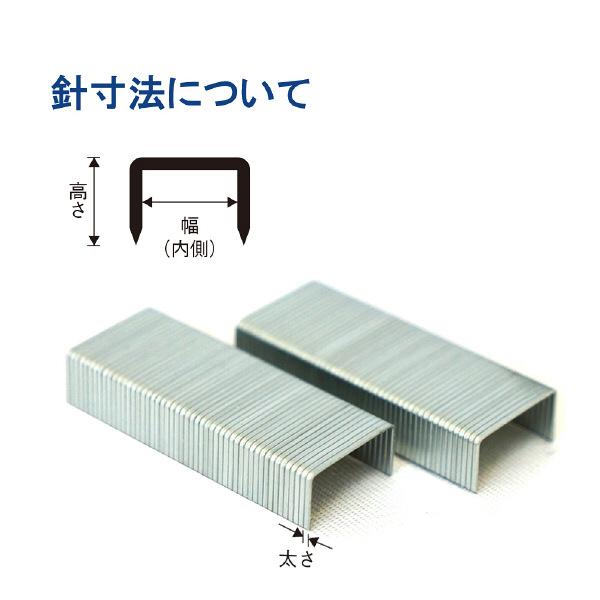 プラス ホッチキス針 中型 No.3U(8mm) 1箱(100本つづり×20)